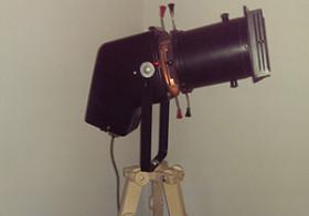 60's vintage theatre lamp